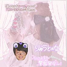 作間龍斗の女の画像(雰囲気加工に関連した画像)
