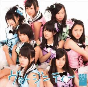 NMB48の画像 p1_17