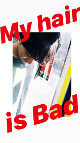 My Hair is Badの画像(#hairに関連した画像)
