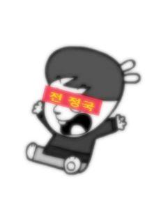 전 정국♡の画像(プリ画像)