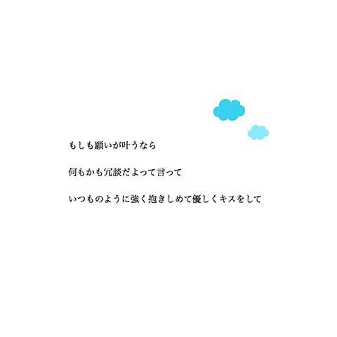 last love / 加藤ミリヤの画像(プリ画像)