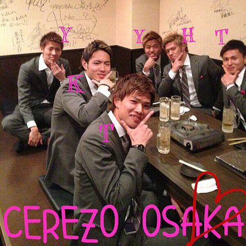 セレッソ大阪 - Cerezo Osaka - ...