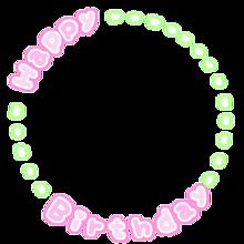 背景透過 素材 フレーム 誕生日 量産型の画像(誕生日 素材に関連した画像)