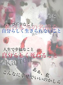 東京喰種reの画像(東京喰種トーキョーグールに関連した画像)
