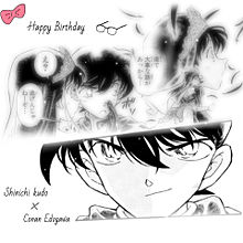 Happy Birthday ♡の画像(Cocomiに関連した画像)