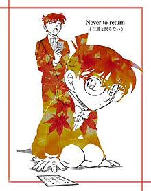名探偵コナンの画像(Cocomiに関連した画像)