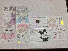 今年、友達に送った年賀状!3の画像(プリ画像)