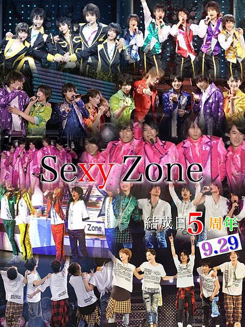 Sexy Zone 結成5周年の画像(プリ画像)