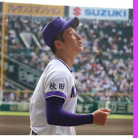 吉田くん!の画像(プリ画像)