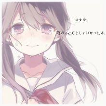 失恋 泣ける ポエムの画像1023点完全無料画像検索のプリ画像bygmo