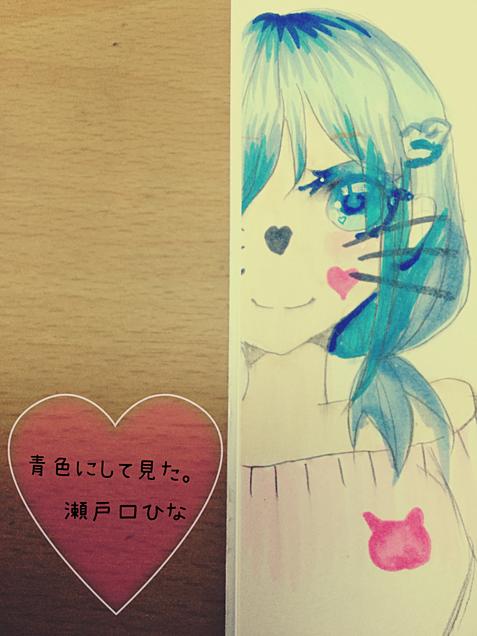 青色のひなちゃん(?)の画像(プリ画像)