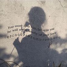 片思い恋愛感情の画像(恋愛感情に関連した画像)