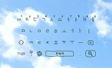 ハングル   パッチム   キーボードの画像(国に関連した画像)