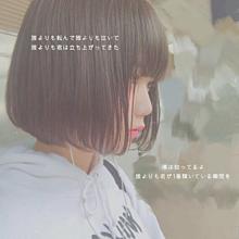 #2の画像(sekai/no/owariに関連した画像)