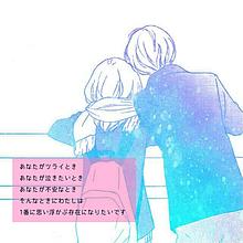 no titleの画像(あなた/君/きみ/キミに関連した画像)