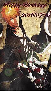 黒崎一護誕生祭の画像(プリ画像)
