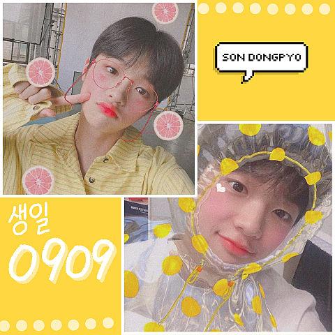 Happy Birthday * Dongpyoの画像(プリ画像)