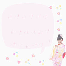 HKT48 矢吹奈子 テンプレの画像(プリ画像)