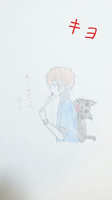 キヨの画像(プリ画像)