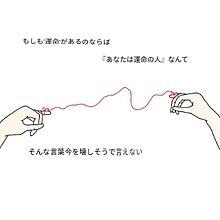 クズの本懐【96猫/嘘の火花】の画像(アニメ/二次元に関連した画像)