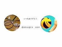 Igarashiサン 作りました!の画像(ハンド&フットに関連した画像)