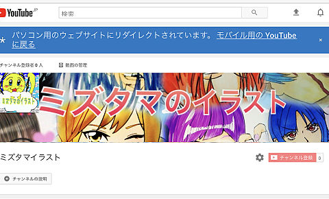 Youtube イラストの画像871点完全無料画像検索のプリ画像bygmo