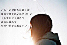 Mr.children / 渇いたKissの画像(プリ画像)