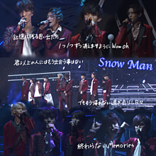 Snow Manの画像(snow manに関連した画像)