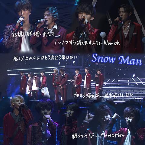 Snow Manの画像 プリ画像
