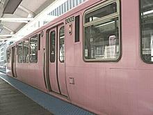 Train/Pink/Vintageの画像(プリ画像)