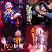 第五人格舞台イライクラーク ジョゼフの画像(舞台に関連した画像)