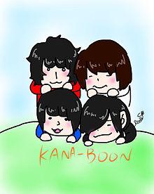 KANA-BOON プリ画像