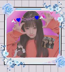 MINAMIの画像(MINAMIに関連した画像)