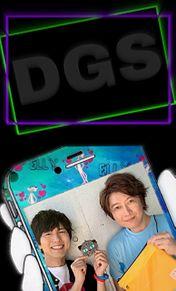 DGSの画像(浩Cに関連した画像)