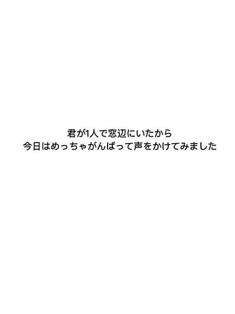 今日~いち~の画像(プリ画像)
