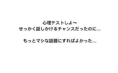 今日~に~の画像(プリ画像)