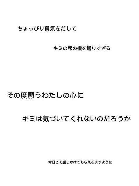 今日~サン~の画像(プリ画像)