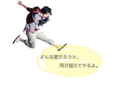 王子様♡の画像(プリ画像)