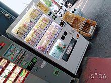 自動販売機♡の画像(自動販売機に関連した画像)