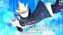 ローリンガール kaitoの画像(プリ画像)