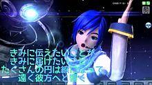kaito tell your worldの画像(プリ画像)