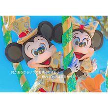 ミッキー&ミニーの画像(Aiに関連した画像)