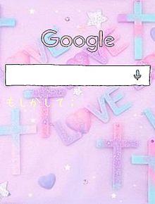 Googleもしかして検索の画像(google かわいいに関連した画像)