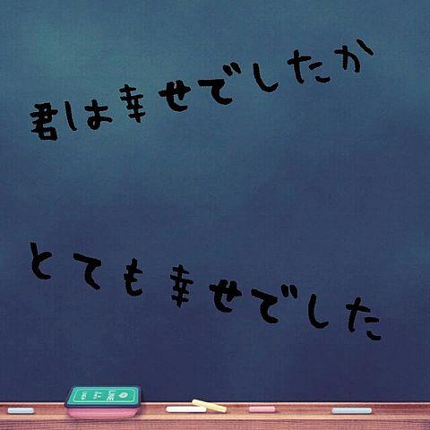 恋空の画像(プリ画像)