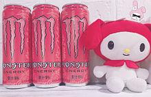 おかえりピンクの画像(タグ画素材に関連した画像)