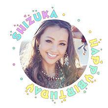 Shizukaの画像(プリ画像)