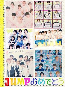 デビュー9周年おめでとう‼の画像(高木雄也/八乙女光/薮宏太に関連した画像)