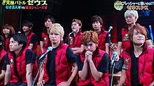 #ゼウス#じゃんぷ#きすまい#せくぞ#西侍#のんちゃん…♡の画像(ゼウスに関連した画像)