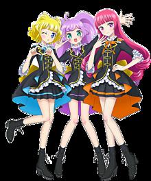 i☆Ris×プリパラ(背景透過) プリ画像