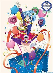 Happy Birthday☆ドロレオ 2020の画像(ウェストに関連した画像)